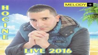 HOCINE BENMAMMAR 2016 - ( PISTE 02 - Dqiqa Lfiraq )
