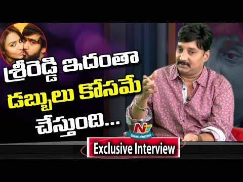 Producer Ramky Exclusive Interview   Pawan Kalyan   Sri Reddy   Casting Couch   NTV Entertainment