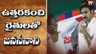 JanaSena Chief Pawan Kalyan with Farmers in uttar Kanchi Live | Porata Yatra