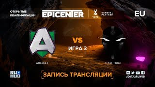 Alliance vs Final Tribe, EPICENTER XL EU, game 3 [Jam, Lum1Sit]