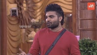 BIGG BOSS 2 Telugu Episode 40   2018