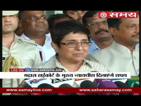 Kiran Bedi will take oath as Lieutenant Governor of Puducherry