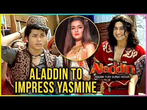 Aladdin Tries To Impress Yasmin | Aladdin - Naam T