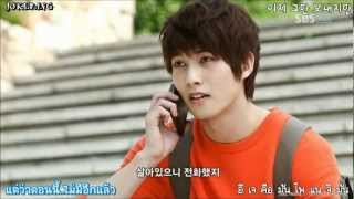Download Lagu My LOVE - Lee Jong Hyun (Thai sub) Mp3