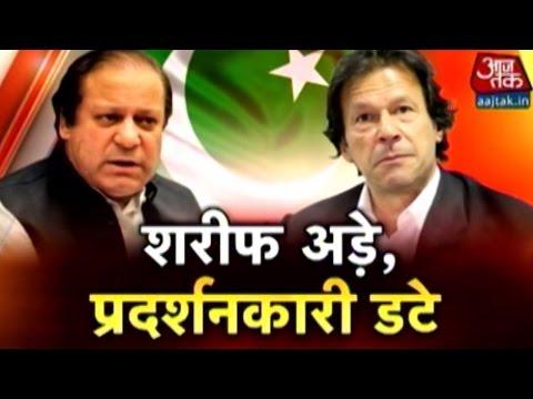 Mutiny in Pakistan against Nawaz Sharif 02 September 2014 04 PM