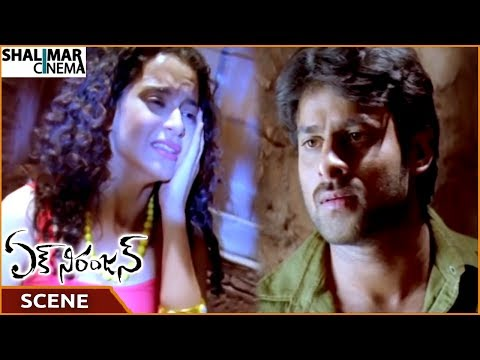 Ek Niranjan Movie || Kangana Ranaut Proposed To Prabhas || Prabhas, Kangana Ranaut || Shalimarcinema