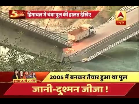 Video Six injured as bridge collapses in Himachal Pradesh's Chamba download in MP3, 3GP, MP4, WEBM, AVI, FLV January 2017