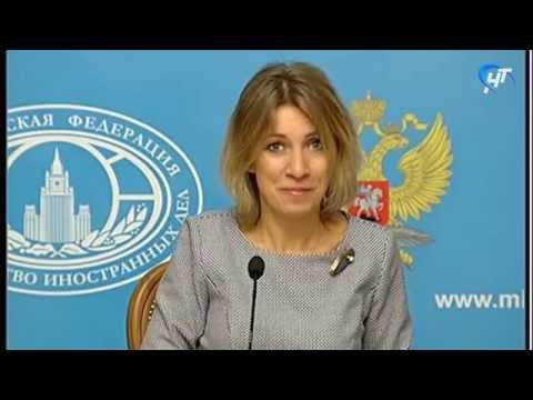 Мария Захарова ответила на вопросы представителей региональных СМИ в режиме онлайн