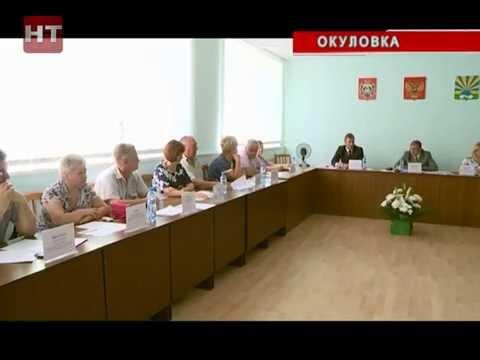 В Окуловке состоялось первое заседание конкурсной комиссии по отбору кандидатур на должность Главы района