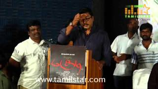 Kidaa Poosari Magudi Audio Launch Part 1