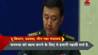 China's security ministry directly warned India to remove Army from border. Security ministry says this is the first condition to ...