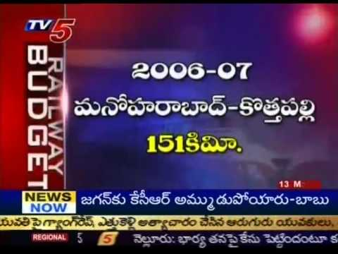 Rail Budget Sessions - Special Story On Railway Bill In Parliament Budget Session (TV5)