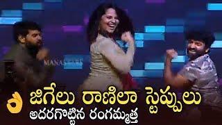 Video Anasuya Superb Performance For Jigelu Rani Song @ Rangasthalam 100 Days Celebrations MP3, 3GP, MP4, WEBM, AVI, FLV September 2018