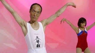 東国原英夫出演/鹿児島県曽於市「そおですね体操」PR動画1