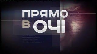 Олег Домчак. Обласний бюджет, незаконні вирубки лісів, продаж комунального майна