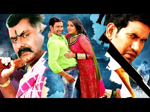 Video Dinesh Lal Yadav Ki नई रिलीज़ भोजपुरी मूवी Full HD #Aamrapali Dubey download in MP3, 3GP, MP4, WEBM, AVI, FLV January 2017