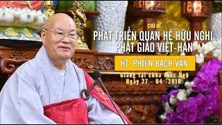 Phát triển quan hệ hữu nghị Phật giáo Việt - Hàn - HT. Phiến Bạch Vân