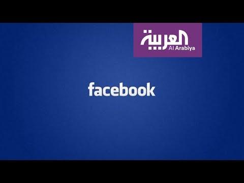 العرب اليوم - شاهد: تغييرات جديدة في موقع