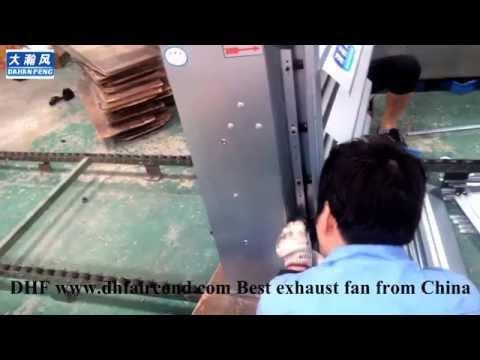 DHF exhaust fan ventilation fan installation Process