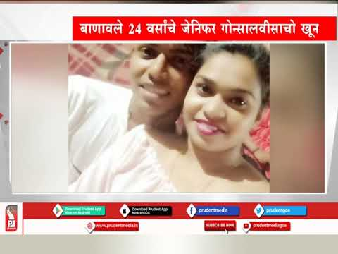 Prudent Media Konkani News 250420 part 1_Prudent Media Goa