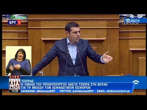 Α. Τσίπρας: Θα υλοποιήσουμε όλα τα μέτρα που εξήγγειλα στη ΔΕΘ | 22/11/18 | ΕΡΤ