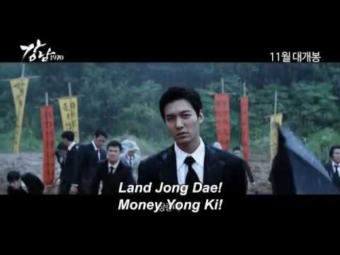 Gangnam Blues Movie Trailer W/ Lee Min Ho [Eng Sub] (강남 1970)
