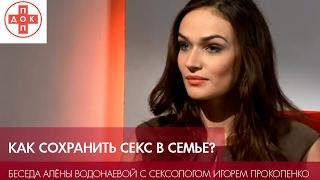 Проститутки Ульяновска - лучшие индивидуалки шлюхи