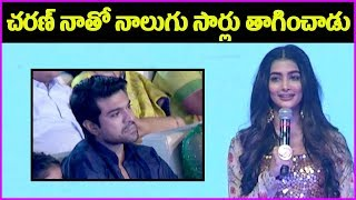 Video Pooja Hegde About Dancing With Ram Charan - Rangasthalam Movie Pre Release Event MP3, 3GP, MP4, WEBM, AVI, FLV Maret 2018