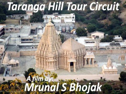Video Taranga Hill Tour Circuit, District Mehsana, Gujarat, India. download in MP3, 3GP, MP4, WEBM, AVI, FLV January 2017