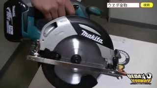 マキタ HS630DRTX 165mm充電式マルノコ【ウエダ金物】18V-5.0Ah