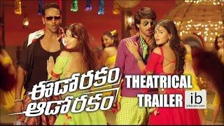 Eedo Rakam Aado Rakam Movie Trailer HD - Manchu Vishnu, Raj Tarun, Sonarika,Hebah Patel