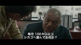 特別映像 捜査編