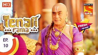 Click here to Subscribe to SAB TV Channel : https://www.youtube.com/user/sabtv?sub_confirmation=1Click to watch all the episodes of Tenali Rama - https://www.youtube.com/playlist?list=PL6Rtnh6YJK7aeclWn6Y2EY8Iw1TvZDLLh  Episode 10:------------------Tenali Rama visits Sudhamini's house and is surprised to find Tathacharya. Sudhamini is shocked when she finds her jewels missing. At Krishnadevraya's court, Tenali appears and reveals that he has found out the real thief.About Tenali Rama:--------------------------------The show traces the journey of a 20-year-old boy, Tenali Rama who dreams of becoming rich and famous but is too lazy to pursue his dreams. When Tenali gets forced into marriage and is compelled to earn a living, a revered saint asks him to go to the temple of the village and recite a specific mantra. Tenali does as he is told and Goddess Kali appears in front of Rama with a bowl of milk and bowl of curd asking him to pick one but Tenali ends up tasting both leaving Kali furious. Later, Tenali reasons out by explaining that what is the use of one without the other. Goddess Kali gets impressed by his wit and says he will become a Vaikatavi, a jesting poet in Krishnadevarayas court. Tenali Rama leaves for Hampi with a desire to become a part of Rayas court.  This popular series narrates the journey of Tenali who solves cases with his timely wit and intelligence due to which he becomes very popular in the Kings court.Dear Subscriber, If you are trying to view this video from a location outside India, do note this video will be made available in your territory 48 hours after its upload time.More Useful Links : * Visit us at : http://www.sonyliv.com * Like us on Facebook : http://www.facebook.com/SonyLIV * Follow us on Twitter : http://www.twitter.com/SonyLIVAlso get Sony LIV app on your mobile * Google Play - https://play.google.com/store/apps/details?id=com.msmpl.livsportsphone * ITunes - https://itunes.apple.com/us/app/liv-sports/id879341352?ls=1&mt=8