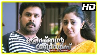 Video Christain Brothers Movie Scenes | Dileep seeks Suresh Gopi's help to marry Kavya | Kaniha MP3, 3GP, MP4, WEBM, AVI, FLV Agustus 2018