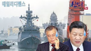 Video 하늘도 버린 中해군의 미래! 남사스러운 韓 해군 MP3, 3GP, MP4, WEBM, AVI, FLV April 2019