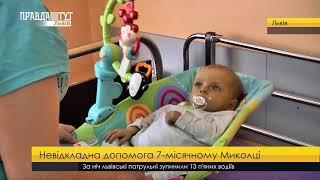 Випуск новин на ПравдаТУТ Львів 25.06.2018