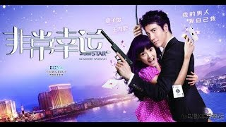 Nonton My Lucky Star Mv   Film Subtitle Indonesia Streaming Movie Download
