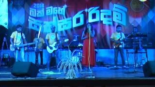 Video Hatara Watin Kalukaragena Wahina Welawe   Anupama Gunasekara With Sunrange Music Band Kuwait MP3, 3GP, MP4, WEBM, AVI, FLV Oktober 2018