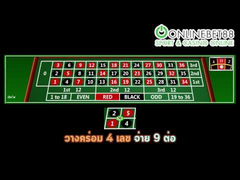 How To Royal รูเลท Onlinebet88