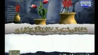 HD الجزء 11 الربعين 3 و 4 : الشيخ عبد الباري الثبيتي