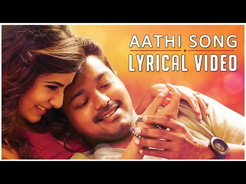 Aathi – Full Song with Lyrics – Kaththi