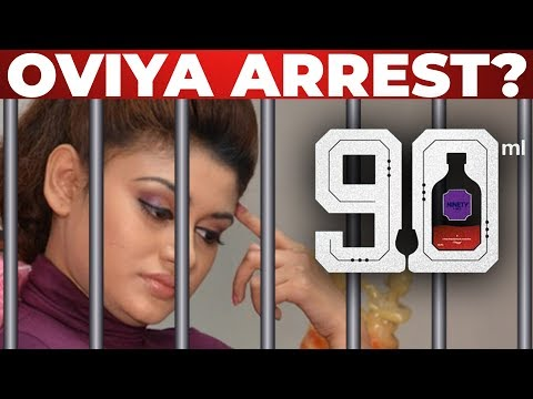 90 ML: Oviya to get Arrested for Acting in 90 ML?