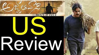 Pawan Kalyan's Agnyaathavaasi First Review | Tollywood Nagar