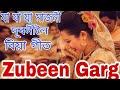 যা যা যা মাজনী দূৰনীলৈ ll Ja Ja Ja Majoni Duroniloi ll Zubeen Garg ll Assamese Biya Geet ll