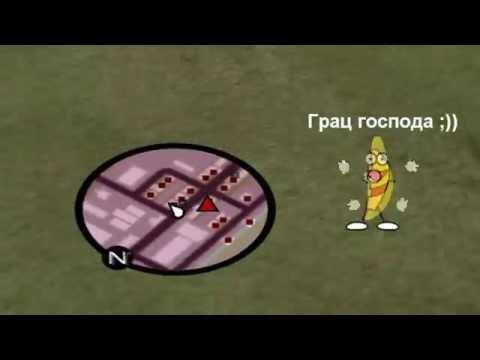 радар для ловли домов по госу