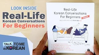"Take a look inside our Korean speaking guide for beginners! It's called ""Real-Life Korean Conversations For Beginners"" and after studying with it, you will be ..."