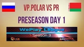 VP.Polar vs PR, game 1