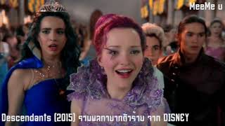 Nonton Descendants 2015                                                     Ep6 4                            Film Subtitle Indonesia Streaming Movie Download