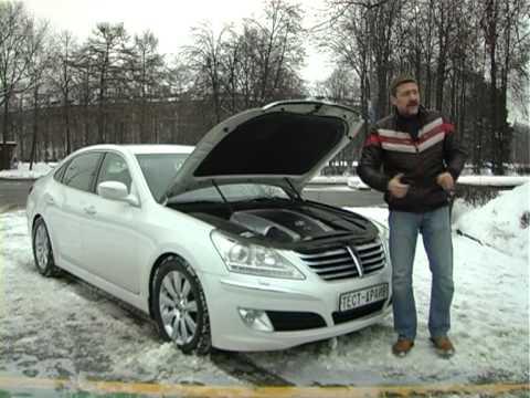 Hyundai Equus Тест-драйв Hyundai Equus