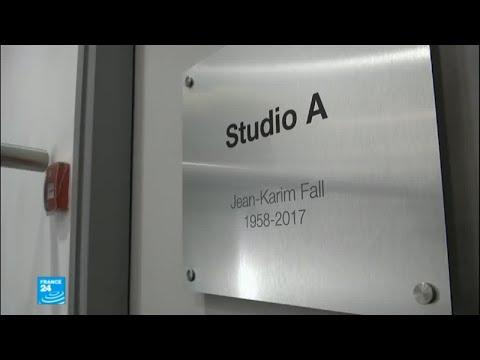 العرب اليوم - فرانس24 تطلق اسم الراحل جان كريم فال على أكبر استوديوهاتها